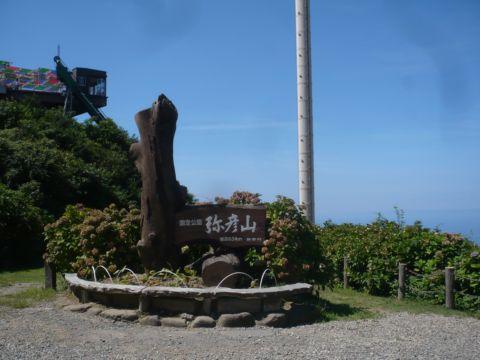 yahiko003.JPG